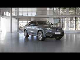 Калуга GLE Coupe 2020