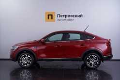 Москва Arkana 2021