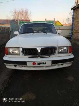 Омск 3110 Волга 1999