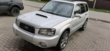 Краснодар Forester 2003