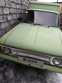 Мариинск 2715 1992