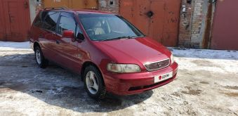 Новосибирск Odyssey 1997