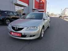 Батайск Mazda6 2003