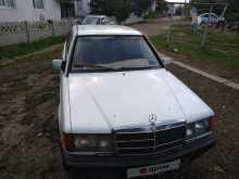 Джанкой 190 1984