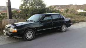 Симферополь 940 1992