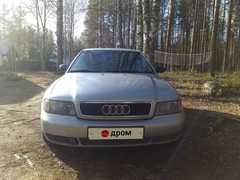 Сегежа Audi A4 1995
