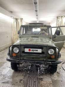 Алапаевск 469 1981