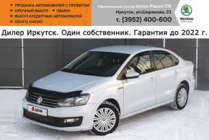 Иркутск Polo 2019