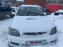 Уфа Legacy 2000