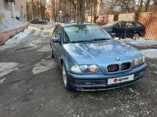 Пушкино 3-Series 1999