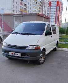 Челябинск Hiace 1999