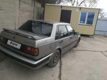 Краснодар 460 1990