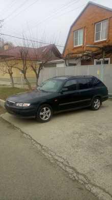Краснодар 626 1998
