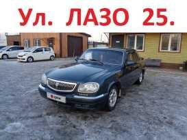 Свободный 31105 Волга 2004