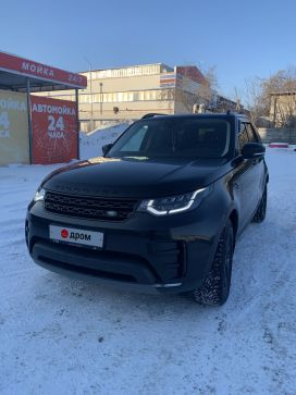 Челябинск Discovery 2017