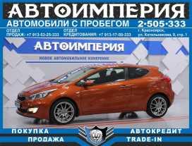 Красноярск Kia ProCeed 2014