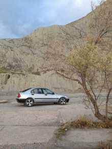 Журавки Civic 1995