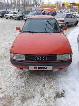 Коренево Audi 80 1991
