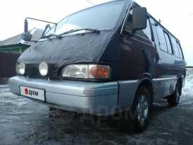 Besta 1995