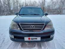 Томск GX470 2008