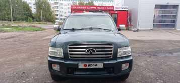 Сергиев Посад QX56 2004