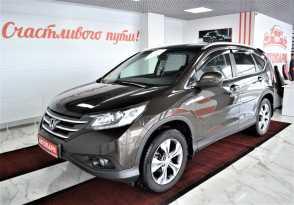 Ярославль CR-V 2013