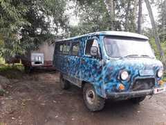 Горно-Алтайск Буханка 1988