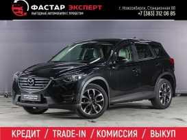 Новосибирск CX-5 2015