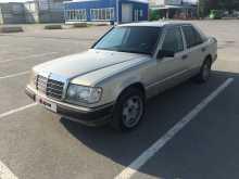 Екатеринбург E-Class 1986