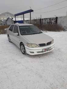 Омск Vista 2000