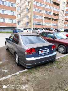 Псков Civic 2004