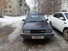 Тобольск Sprinter 1989