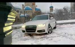 Москва A4 2011