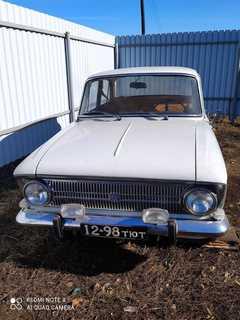 Абатское 412 1977