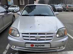Челябинск Accent 2003