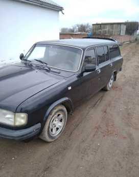 Кизляр 3102 Волга 2008