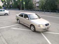 Екатеринбург Amulet A15 2006