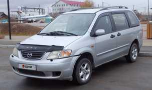 Якутск MPV 2000