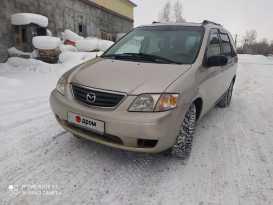 Горно-Алтайск MPV 2001