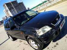 Екатеринбург CR-V 1996