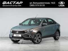 Новосибирск Веста 2021