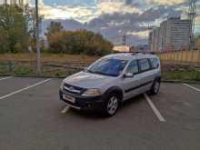 Челябинск Ларгус Кросс 2015