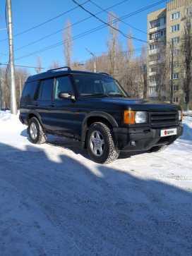 Саратов Discovery 2001