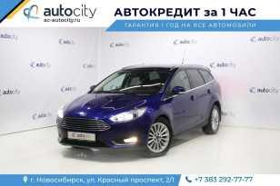 Новосибирск Focus 2016