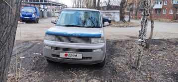 Иркутск bB 2003