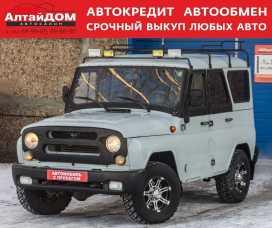 Барнаул 3151 2005