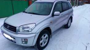 Пермь RAV4 2001