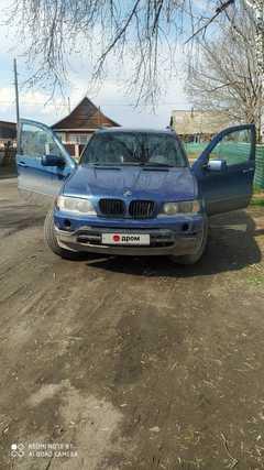 Горно-Алтайск X5 1999