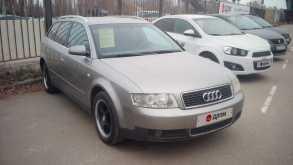 Тольятти A4 2003
