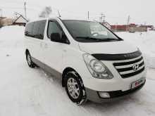 Оренбург H1 2013